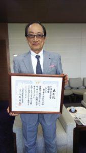 Jujiro Wada