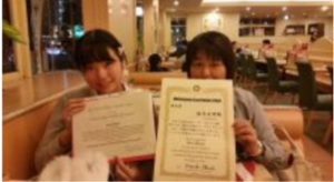 Speech contest on Jujiro Wada