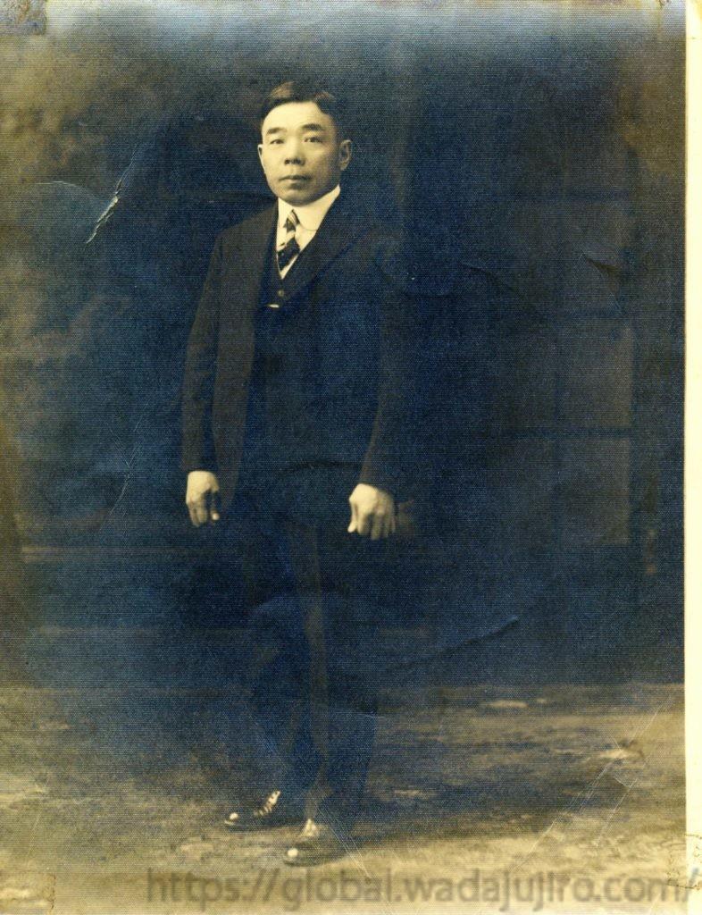 Jujiro 46 yrs, 和田重次郎