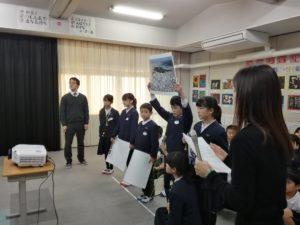 Soga Elementary School Culturel Exchange