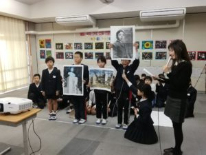 Soga Elementary School Culturel Exchange