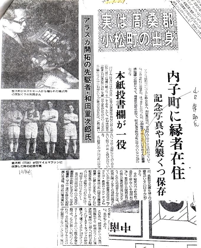 Jan 27, 1974